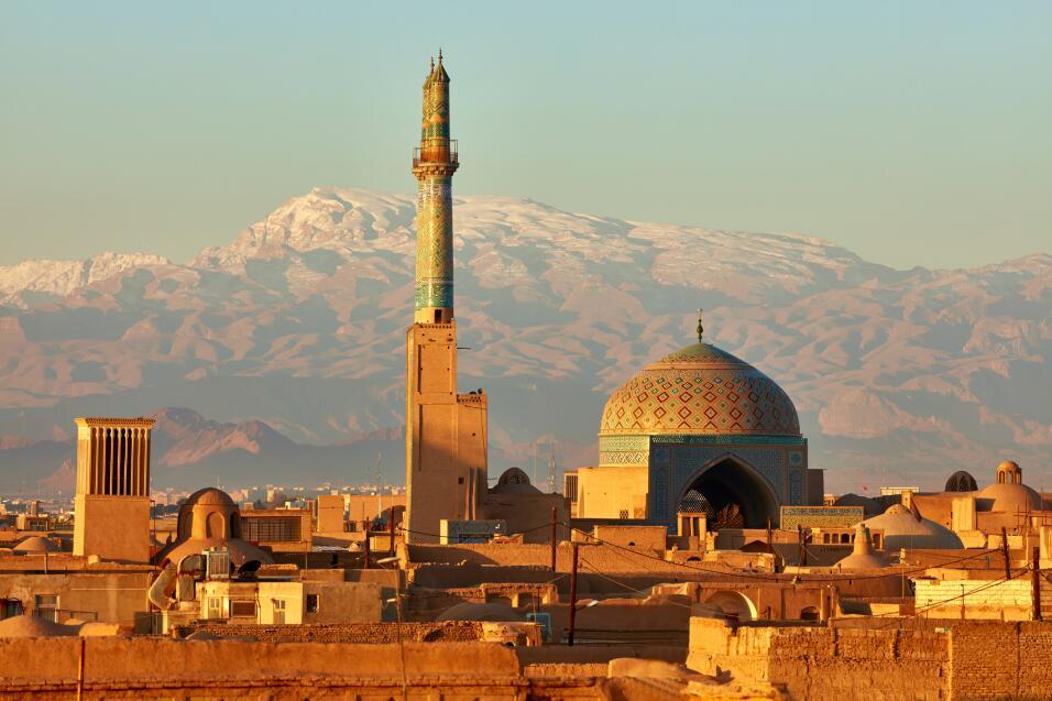Iran: Historic city of Yazd