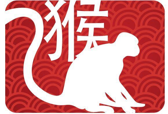 El Mono (Los nacidos después de la primera Luna nueva en el signo de Acu...