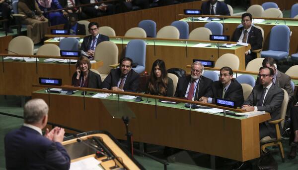 Benjamín Netanyahu durante su discurso en la ONU.
