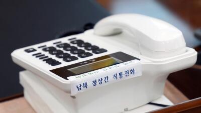 Teléfono en el palacio presidencial de Corea del Sur para comunic...