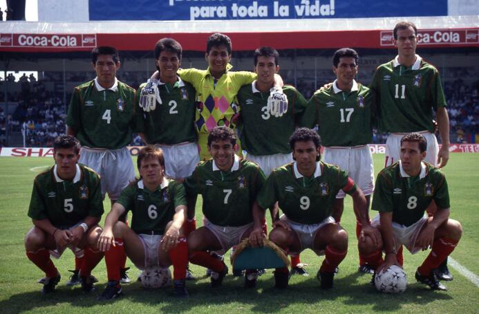 México, el invitado permanente