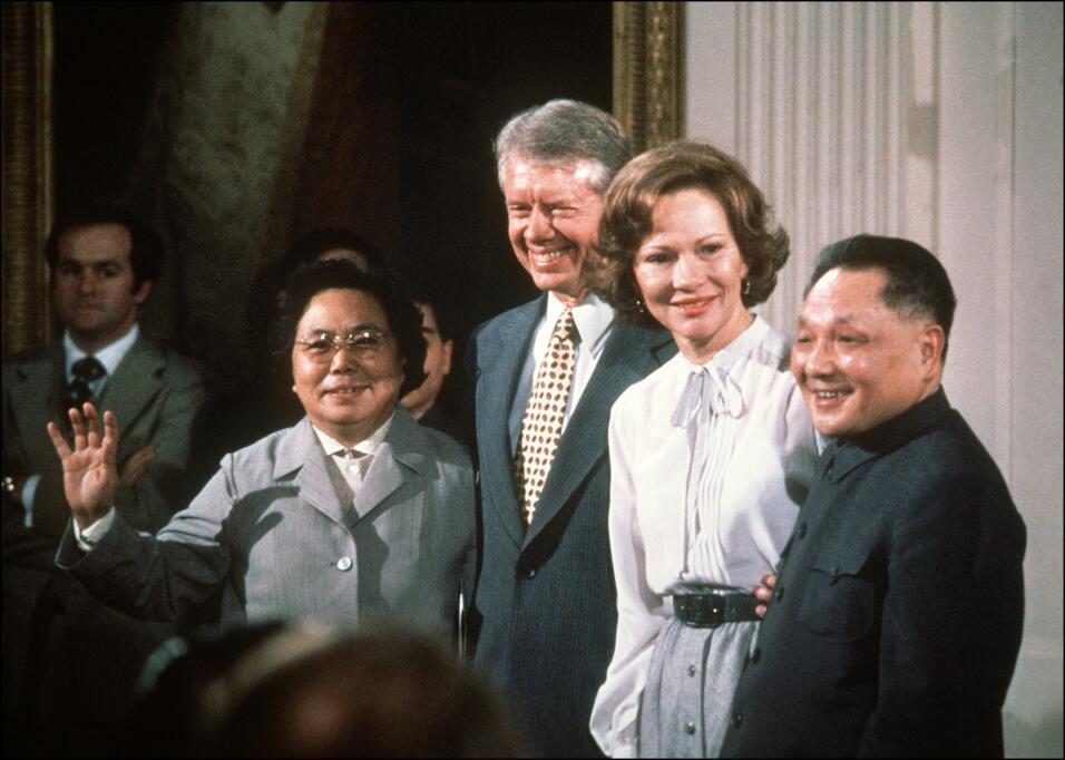 Den Xiaoping en EEUU