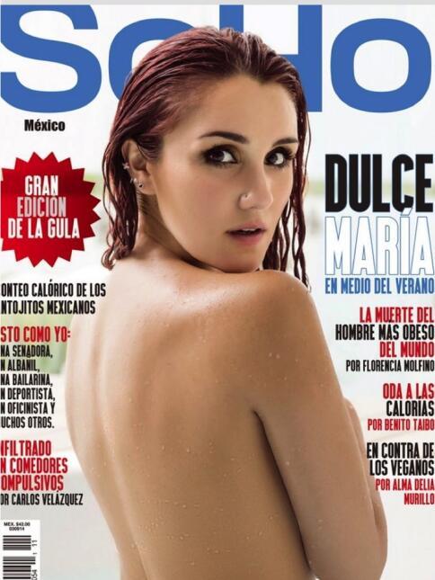 La cantante Dulce María apareció en el 2014 en la revista Soho de México...