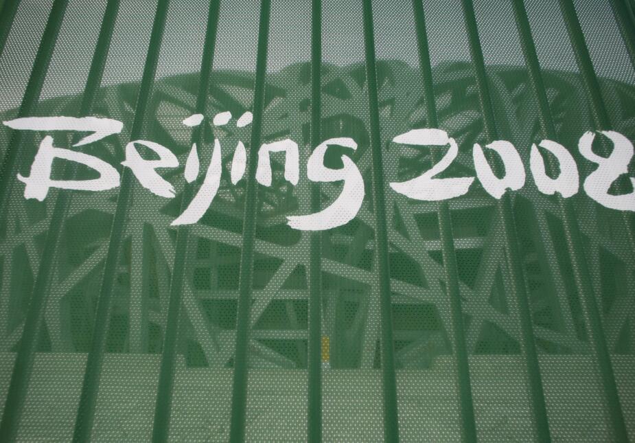 Foto de archivo del 7 de agosto de 2008 de una reja con el logo de los J...