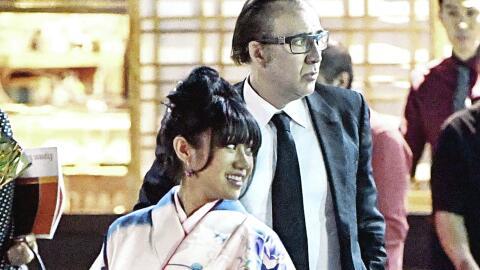 Nicolas Cage en plena 'date' con una misteriosa geisha.