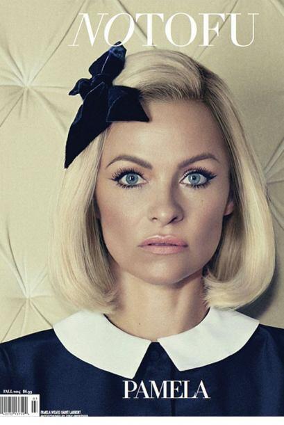 Para la portada de la revista NOTOFU, Pamela Anderson nos mostró un ángu...
