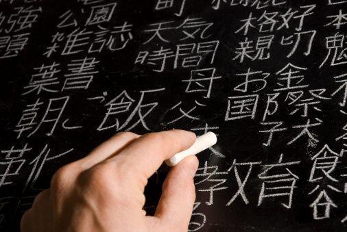 6. Aprender a hablar chino ¿Qué hay de malo? Todo lo contrario, se ha co...