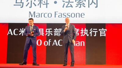 Marco Fassone.