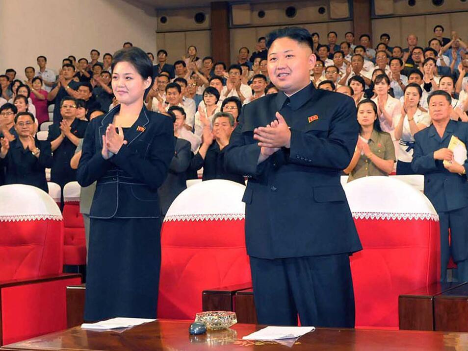 Kim Jong Un y esposa