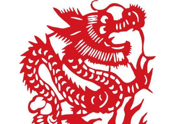 El Dragón en el Mes del Perro (del 23/24 de septiembre hasta el 22/23 de...