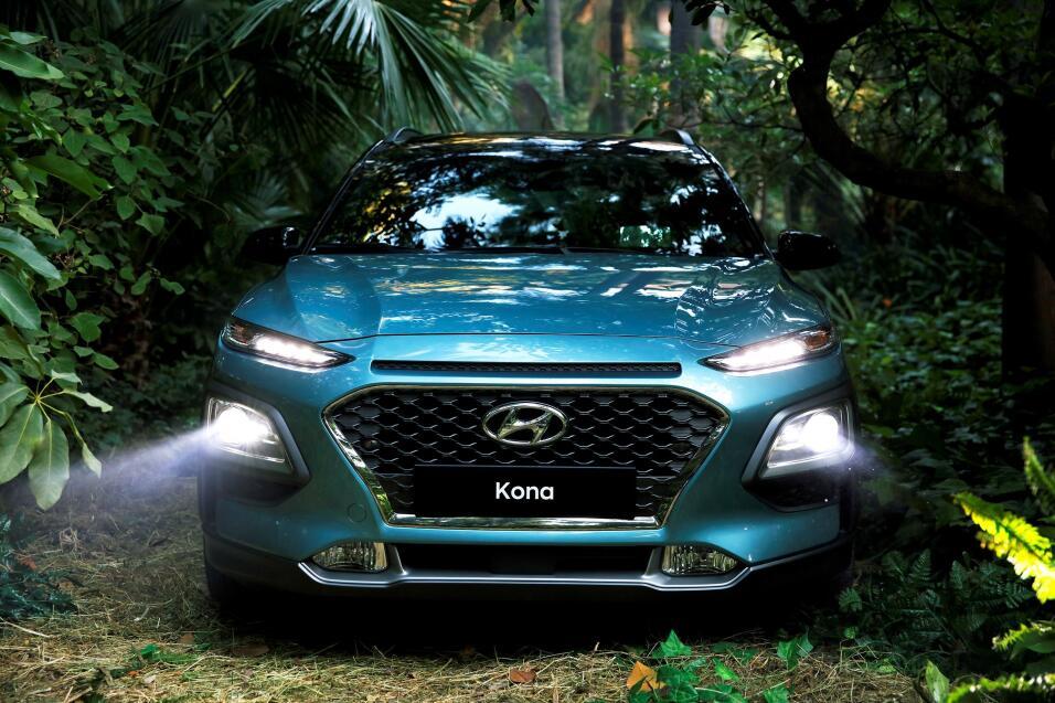 La nueva Kona de Hyundai causará conmoción entre las camionetas más pequ...