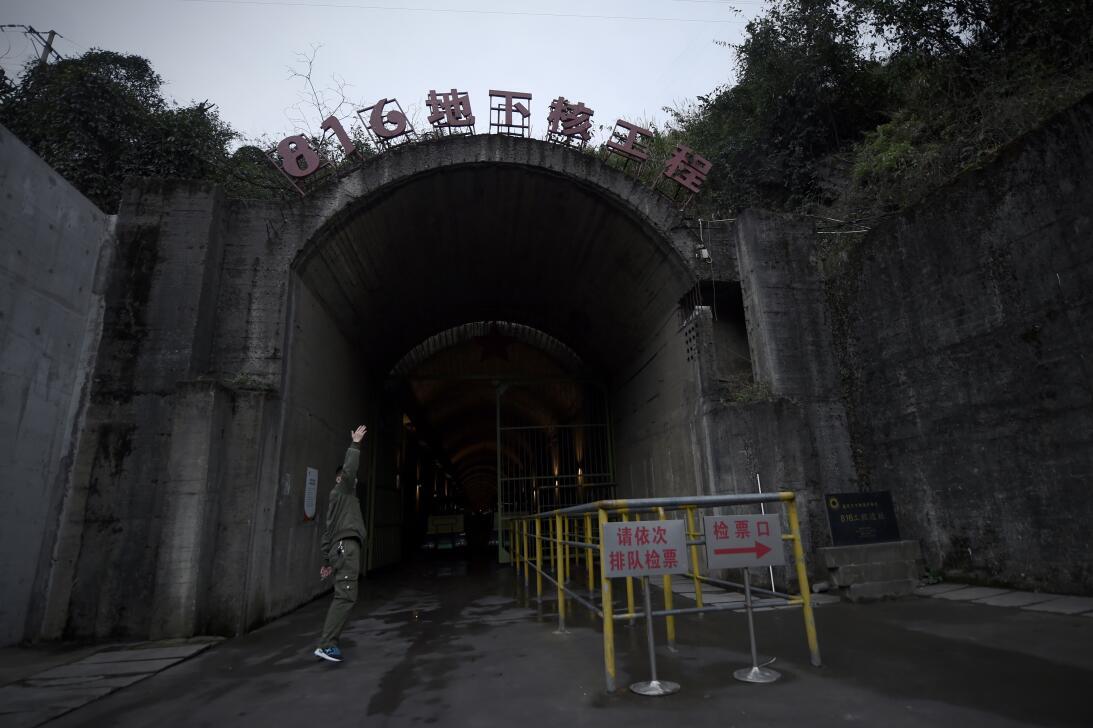 Planta Nuclear China