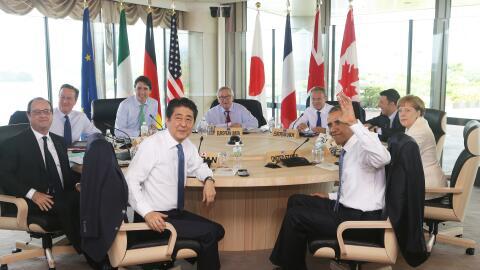 Reunión de líderes del G7.