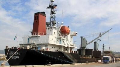 El buque de carga norcoreano Jin Teng.