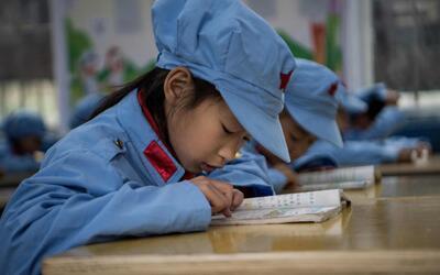 En el distrito de Shunqing , en China, se ralizó esta prueba para...