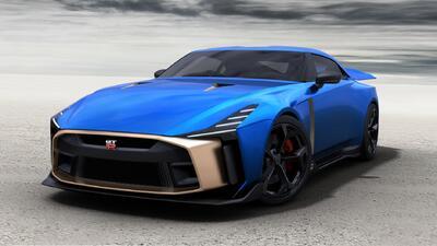 Este es el GT-R50, el Nissan de un millón de dólares