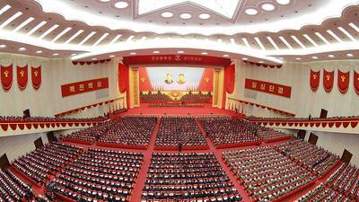 Congreso del Partido de los Trabajadores en Corea del Norte
