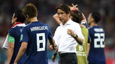 """""""No esperábamos ese súper contragolpe"""": DT de Japón"""
