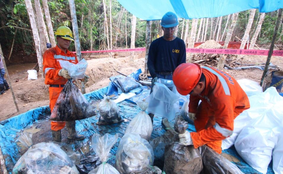 Último derrame-Supervision del Ministerio de Energia y Minas