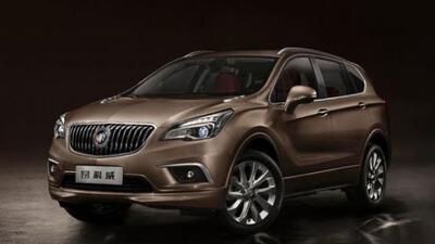 La Envision fue desarrollada por Buick China.