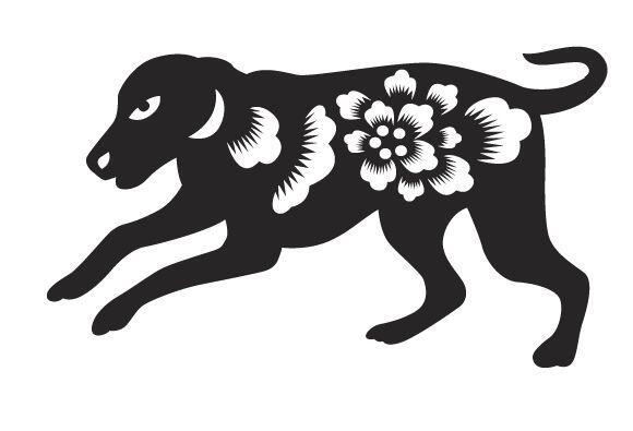 El Perro (Los nacidos en 1934, 1946, 1958, 1970, 1982, 1994, 2006) Muy c...