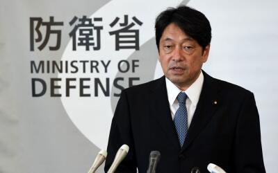 El ministro de Defensa de japón, Itsunori Odonera.