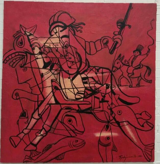 El óleo titulado 'El Quijote enseñando a pescar'.