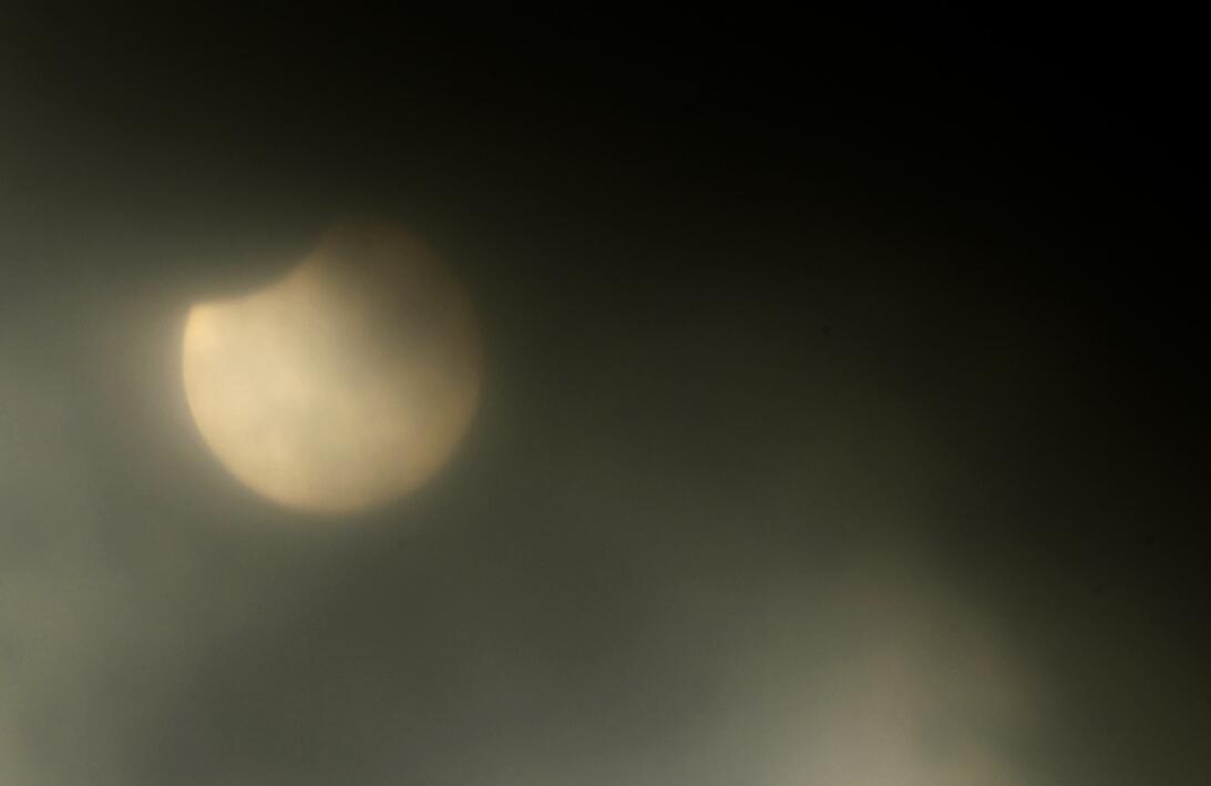 Así se vo el eclipse en México