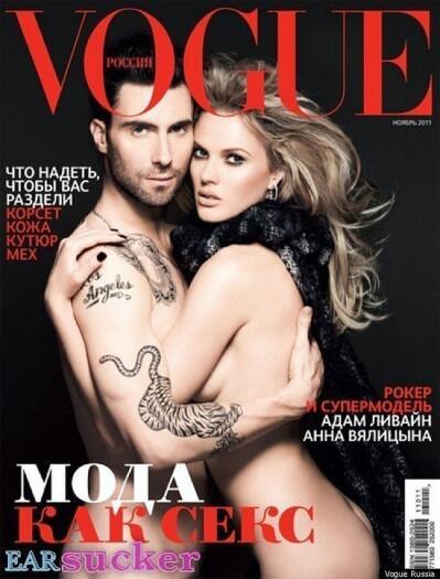 Adam Levine y Anne V