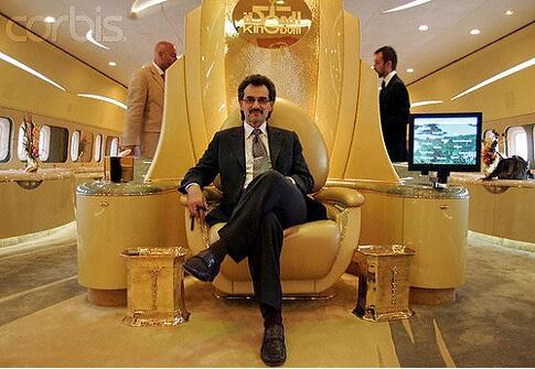 Puesto 1: Se lleva este ranking el Príncipe Alwaleed bin Talal al-Saud,...