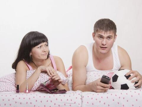 Si eres esposa, mamá, novia, hermana o hija de un fanático...