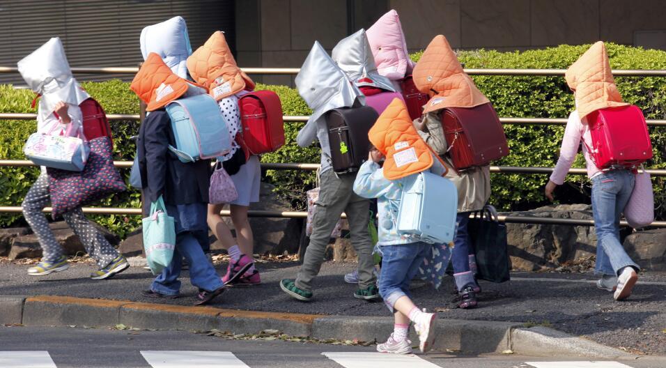 Niños Japón
