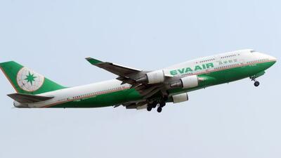 Aeropuertos de la nación en alerta por amenaza telefónica