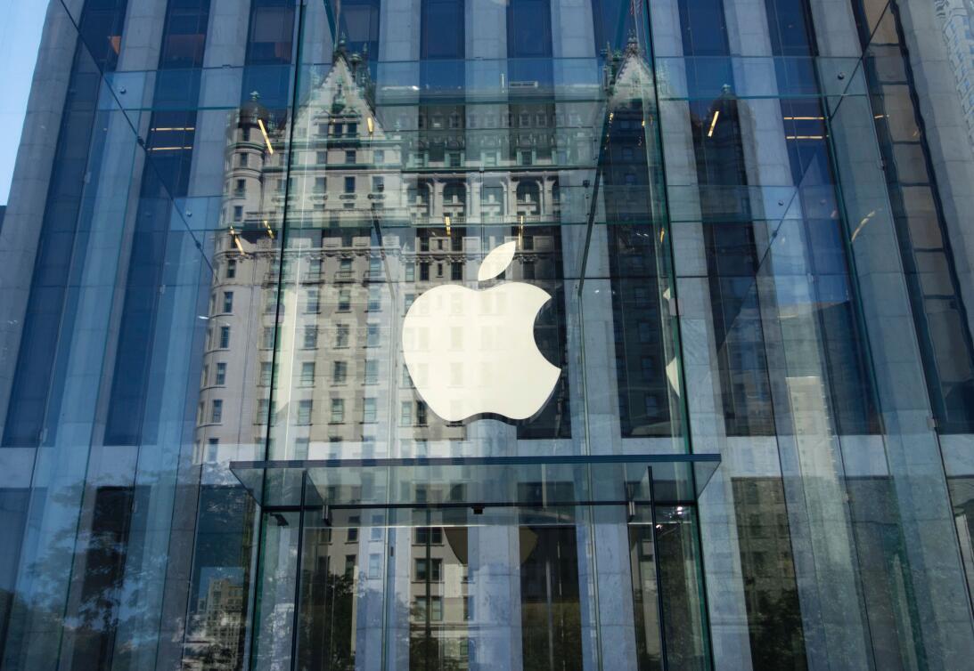 Apple  Nueva York