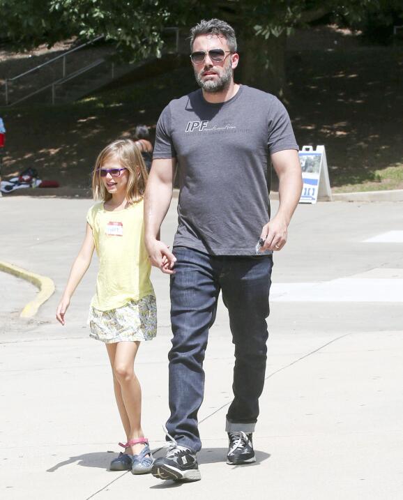 Se sabe que padre e hija disfrutaron de un viaje educativo.