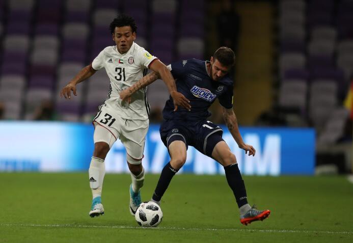 Auckland City [1]-1 Southern United: Fabrizio Tavano fue titular en este...