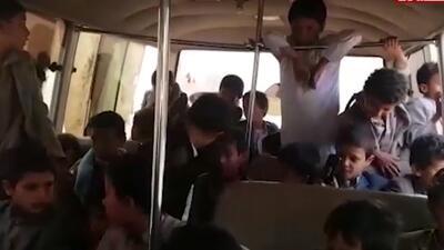 Difunden un video de los últimos momentos de los niños yemeníes que murieron en un ataque  aéreo