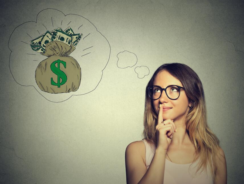 buena fortuna - dinero - economía