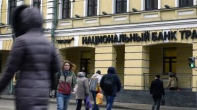El exterior del Trust Bank en el centro de Moscú.