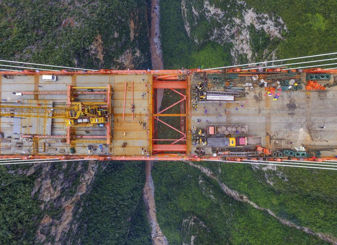Puente de Beipanjiang