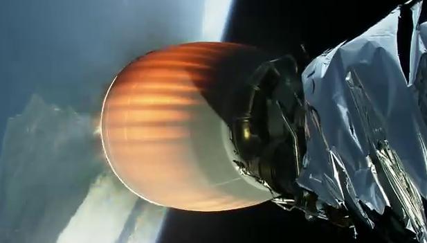 Motor de la segunda fase del cohete.