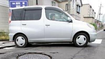 Los baches pueden dañar severamente tu auto