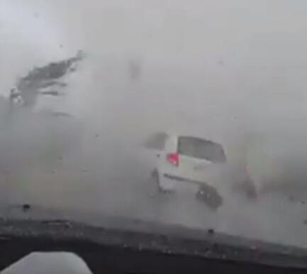 tornado taiwan
